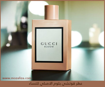 قوتشي بلوم للنساء Gucci bloom for women